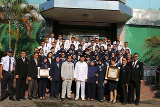 Penghargaan INFO BANK